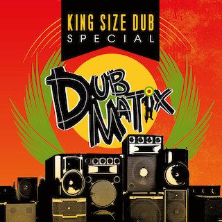 King Size Dub
