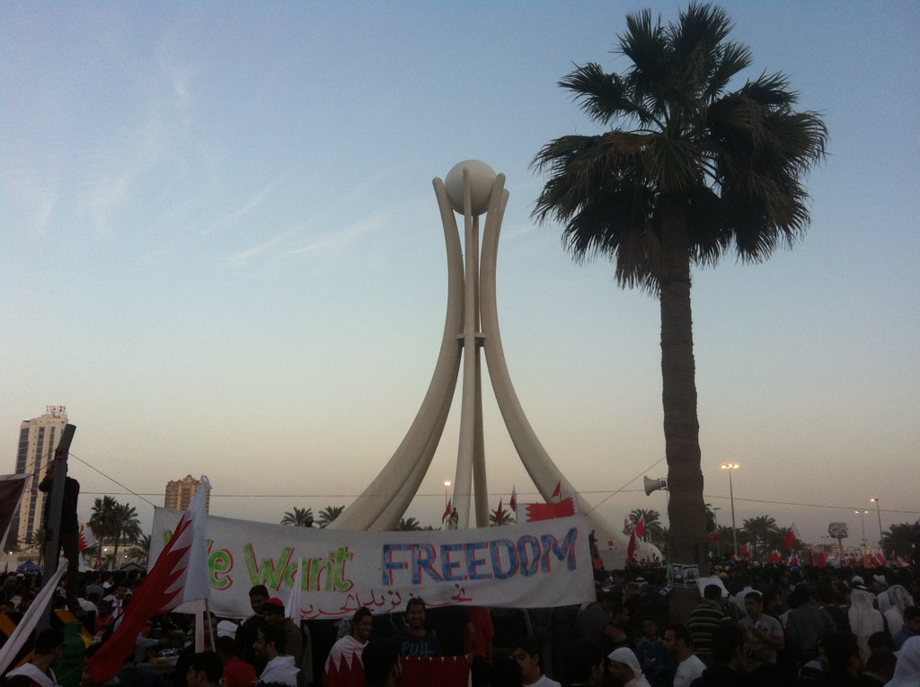 February 2011 protest at Pearl Roundabout (credit: Mahmood Al-Yousif via Flickr)