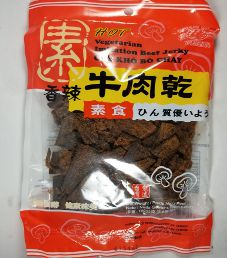Mong Lee Shang - Hot Vegetarian Imitation Beef Jerky (Review #2)