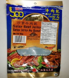 Soo Jerky - Satay Beef Jerky (Recipe #1)