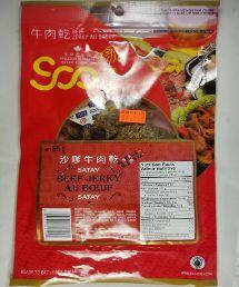 Soo Jerky - Satay Beef Jerky (Recipe #2)