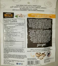 Savory Wild - Roasted Garlic & Black Pepper Portabella Mushroom Jerky
