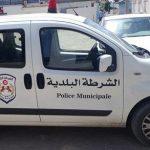 نشاط وحدات الشرطة البلديّة ليوم 21 أكتوبر 2020