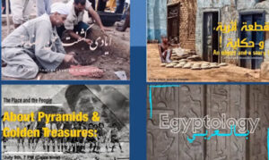 المكان والناس: استكشاف تراث مصر غير المادي - شارع سمارت - قوم