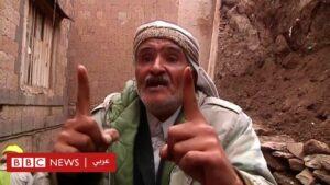 """""""أنقذونا ولو بغرفة وحمام"""" - BBC News عربي"""