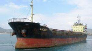 السفينة ام في روسوس