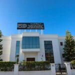 صندوق الضمان بين البنوك التونسي قيد التشغيل – الاقتصاد – أنسامد