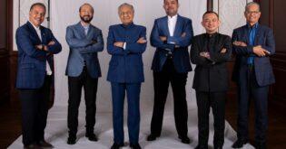 الثاني منذ 2016.. مهاتير يؤسس حزبا جديدا بماليزيا
