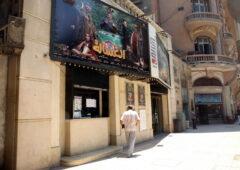 فيروس كورونا يحطم صناعة السينما في مصر مع فقدان الوظائف وتغيير المواقف العامة
