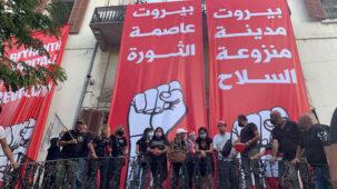محتجون لبنانيون يحتلون مبنى وزارة الخارجية ومباني حكومية أخرى في بيروت (صور ، فيديو)