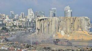 العاصمة بعد الانفجار