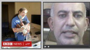 """الصورة التي أظهرت """"حجم الدمار والإنسانية"""" - BBC News عربي"""
