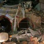 """انفجار بيروت: ماذا بعد """"الكارثة"""" التي هزت لبنان؟"""