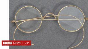 خبير مزادات يجد نظارات غاندي في صندوق بريده