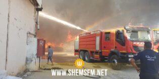 بنزرت: السيطرة جزئيا على حريق مصنع  'الفريب'