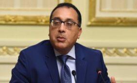 FILE PHOTO - Egypt's Prime Minster Moustafa Madbouly