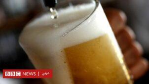 لما اعتذر مصنع بيرة في كندا عن اسم أحد منتجاته؟