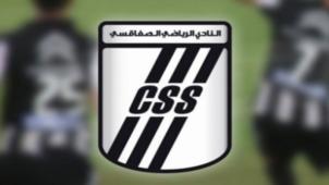 لجنة النزاعات تنهي عقد لاعب النادي الصفاقسي