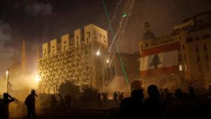 نشرة خاصة على فرانس24 إثر تصاعد الغضب الشعبي في لبنان