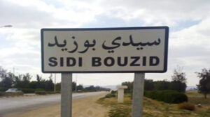 سيدي بوزيد: تأجيل العديد من التظاهرات الثقافية بسبب كورونا