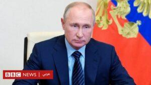 بوتين يعلن إقرار استخدام لقاح جديد ضد فيروس كورونا