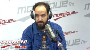 سيف الدين هلال: من تونس إلى ''Grammy Awards ''