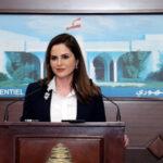 لبنان: وزيرة الإعلام تستقيل وتعتذر من البنانيين لـ'عدم تلبية طموحاتهم'