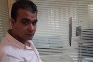 وفاة سجين مصري في ظروف غامضة