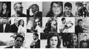 انفجار بيروت: تخليد ذكرى ضحايا الانفجار المميت