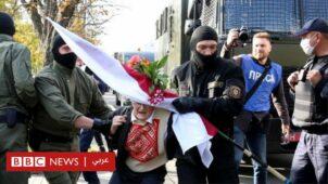 إعتقال أيقونة المعارضة في بيلاروسيا