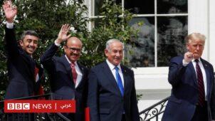 ماذا بعد توقيع اتفاق التطبيع مع إسرائيل؟
