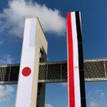 اليابان ومصر: لمحة موجزة عن العلاقات التاريخية الطويلة |  شوارع مصر