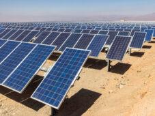 TUNISIE : la Steg achètera l'électricité de la centrale solaire d'Akuo Energy à Gabès©abriendomundo/Shutterstock