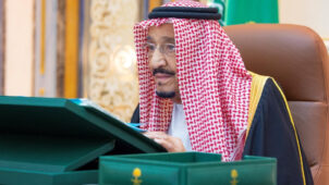 """الملك السعودي يستنكر """"التوسع"""" الإيراني في خطاب الأمم المتحدة الملتهب"""