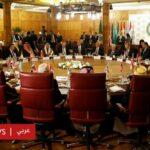 """الجامعة العربية تدين """"التدخلات"""" التركية وسط عدم توافق بشأن التطبيع مع إسرائيل"""