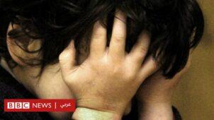 حبس وغرامة في قانون جديد بمصر لردع المتنمرين