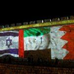 قد تكون هذه الدولة الأفريقية هي التالية لتطبيع العلاقات مع إسرائيل