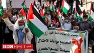 مع توالي التطبيع: ماهي الخيارات المتبقية للفلسطينيين؟