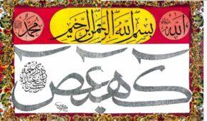 بالصور: الطباعة العربية في مصر عبر العصور |  شوارع مصر