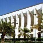 الكويت: ضبط مرشح برلماني لبيعه اصوات