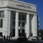 الجزائر تنشط المغتربين لتعزيز الاقتصاد والتنمية