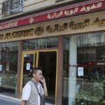 الخطوط الجوية الجزائرية: هل ستغلق الوكالات في الخارج قريبا؟  – الجزائر ايكو
