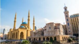 جامع الأمين وكاتدرائية مار جرجس في وسط بيروت