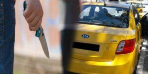 العمران- تونس/ القبض على شخص من أجل محاولة السرقة تحت طائلة التهديد