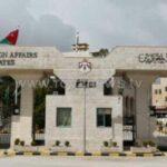 تفاصيل عن الطلاب الأردنيين المعزولين بالجزائر