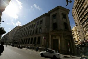 بيان للبنوك المركزية في مصر تخفض أسعار الفائدة 50 نقطة أساس
