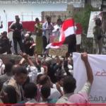 احتجاجات في اليمن رفضا لأي وجود إسرائيلي أو إماراتي بسقطرى