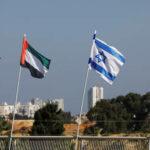 شاهد: البحرين والإمارات العربية المتحدة وإسرائيل توقع على اتفاق سلام 'اتفاقات إبراهيم' في البيت الأبيض