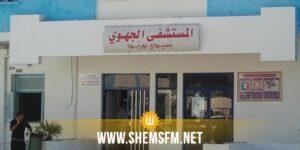 سيدي بوزيد: حالة احتقان قصوى في صفوف الإطار الطبي والشبه طبي والعملة بالمستشفى
