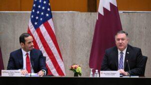 الولايات المتحدة تأمل في تسمية قطر حليف رئيسي من خارج الناتو: مسؤول